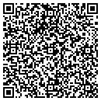 QR-код с контактной информацией организации SUN LUX, ТОО
