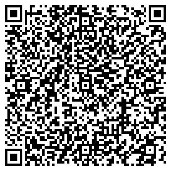QR-код с контактной информацией организации СУДЬБА ЕСТЬ