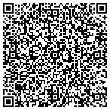 QR-код с контактной информацией организации Евразия, ТОО