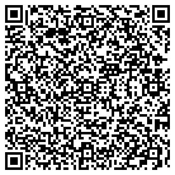 QR-код с контактной информацией организации Элит-Пласт, ТОО