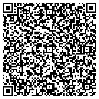QR-код с контактной информацией организации Хас Шебер, ТОО