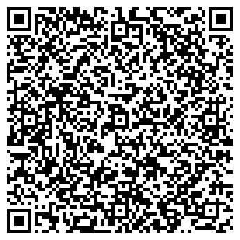QR-код с контактной информацией организации Керамин Central Asia, ТОО