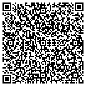 QR-код с контактной информацией организации Кок-Кайнар, ТОО