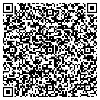 QR-код с контактной информацией организации Российские Двери, ТОО