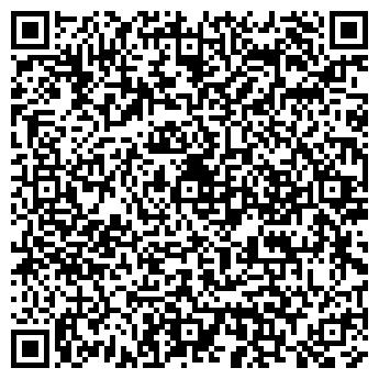 QR-код с контактной информацией организации ДАММЕРС, ТОО