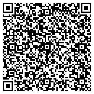 QR-код с контактной информацией организации ТИХАЯ ГАВАНЬ