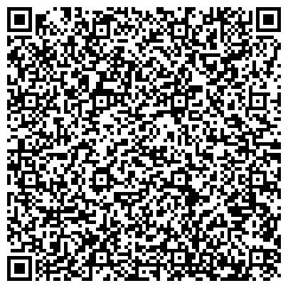 QR-код с контактной информацией организации Aser Bulding Company (Асер Вилдинг Компаний), ТОО