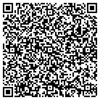 QR-код с контактной информацией организации Alux (Алукс) ИП
