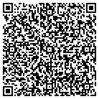 QR-код с контактной информацией организации Геркулес-2004, ТОО