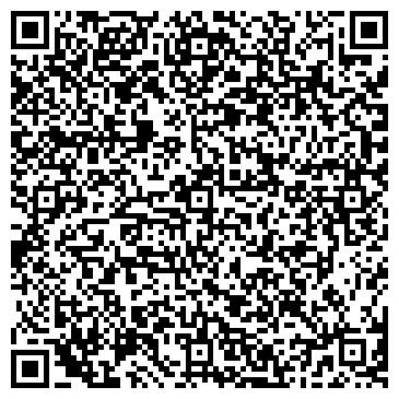 QR-код с контактной информацией организации Цемент, ТОО