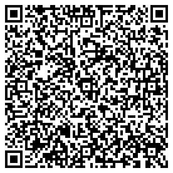 QR-код с контактной информацией организации АрысСитиСтрой-77, ТОО