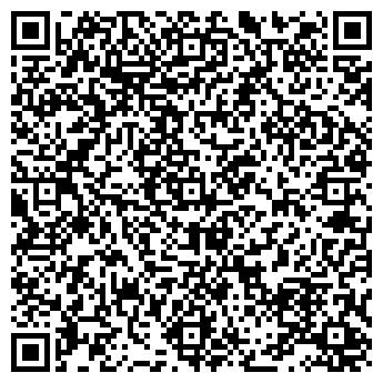 QR-код с контактной информацией организации Альянс трейд групп, ТОО
