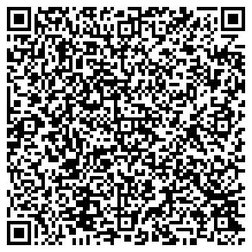 QR-код с контактной информацией организации Строймаркет Плюс, ТОО