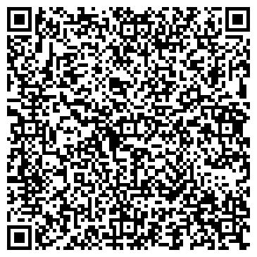 QR-код с контактной информацией организации Аспект-Б.С., ТОО