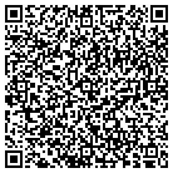 QR-код с контактной информацией организации Латон-Маркет, ТОО