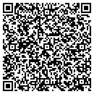 QR-код с контактной информацией организации LE HOOKA