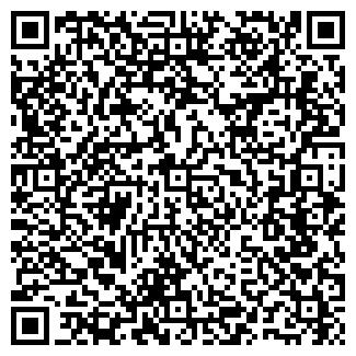 QR-код с контактной информацией организации Кратос А,ТОО