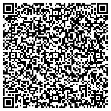 QR-код с контактной информацией организации Kaizer (Кайзер) Астана, ТОО