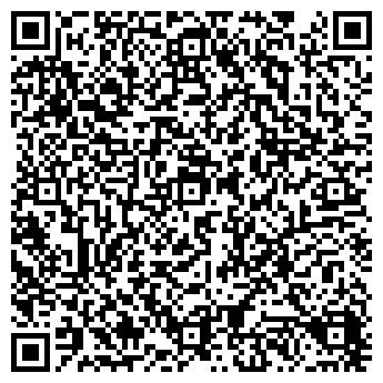 QR-код с контактной информацией организации ЭкоИнформ, ТОО