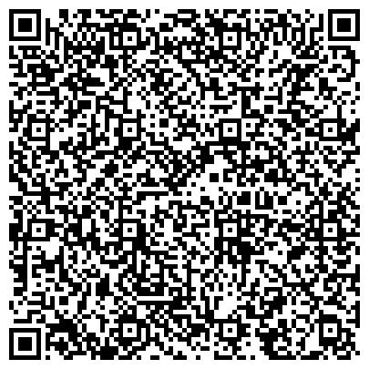 QR-код с контактной информацией организации Евростиль Global Trade (Евростиль Глобал Трейд), ТОО
