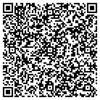 QR-код с контактной информацией организации РЕАЛ-ХОЛДИНГ