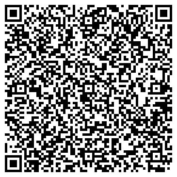 QR-код с контактной информацией организации Arriane trade (Ариан трейд), ТОО