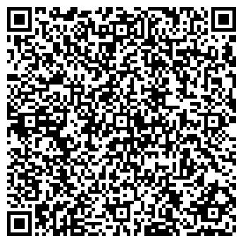 QR-код с контактной информацией организации Мономах Трейд, ТОО