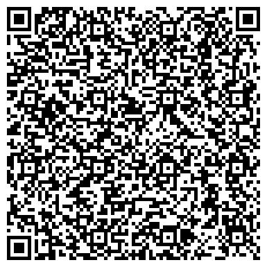 QR-код с контактной информацией организации СТА Профит Компани (STA Profit Company), ТОО