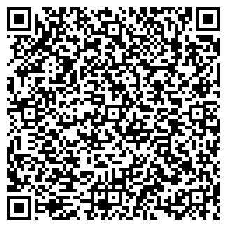 QR-код с контактной информацией организации Игланд, ТОО