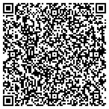 QR-код с контактной информацией организации Лина-5 - Окна, ТОО