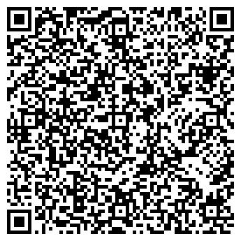 QR-код с контактной информацией организации Чистый Дом, ТОО