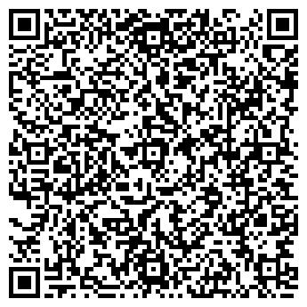 QR-код с контактной информацией организации Дайана, ПК