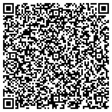 QR-код с контактной информацией организации Stynergy (Стинержи)