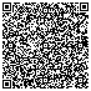 QR-код с контактной информацией организации Тбм Казахстан, ТОО