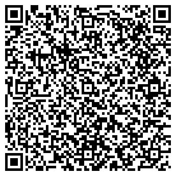 QR-код с контактной информацией организации Iron Fox (Ирон Фокс), ТОО