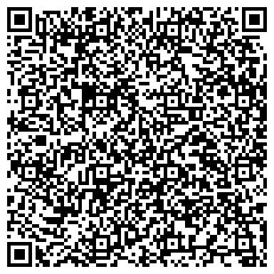 QR-код с контактной информацией организации LM Строй Сервис, ТОО