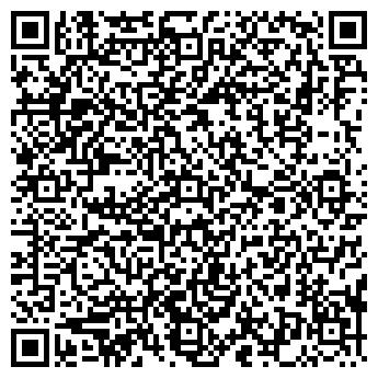 QR-код с контактной информацией организации Жан и дос-10, ТОО