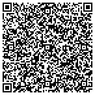 QR-код с контактной информацией организации Grand Lux (Гранд Люкс), ТОО