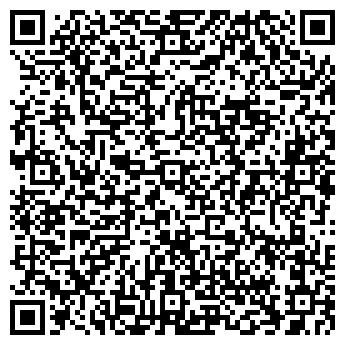 QR-код с контактной информацией организации Этуаль Декор, ТОО
