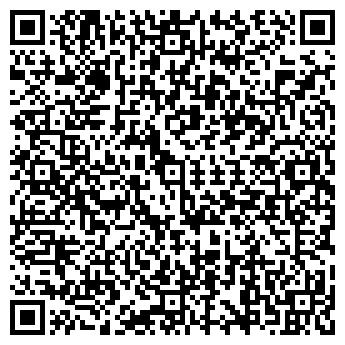 QR-код с контактной информацией организации СитиСтройОкно, ТОО