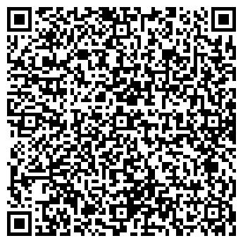 QR-код с контактной информацией организации Bursado (Бурсадо), ТОО