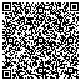 QR-код с контактной информацией организации АПИКО