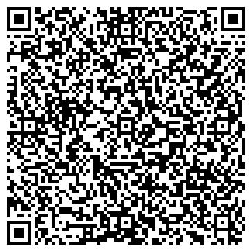 QR-код с контактной информацией организации Криар, производственно-торговая фирма, ТОО