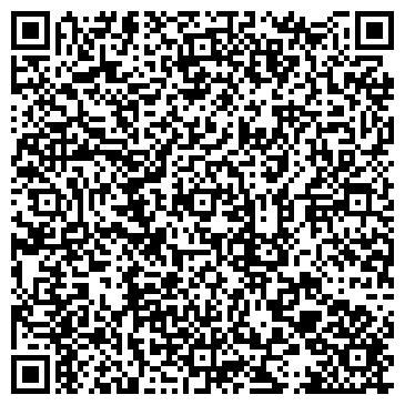 QR-код с контактной информацией организации DeltaPlastService (ДельтаПластСервис), ТОО