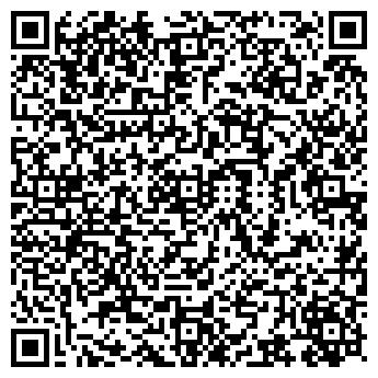 QR-код с контактной информацией организации КЕРЕЙ ТОО