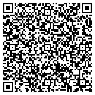 QR-код с контактной информацией организации Авик, ТОО