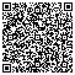 QR-код с контактной информацией организации GeTex (ГеТекс), ТОО