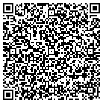 QR-код с контактной информацией организации Фирма Комфорт, ТОО