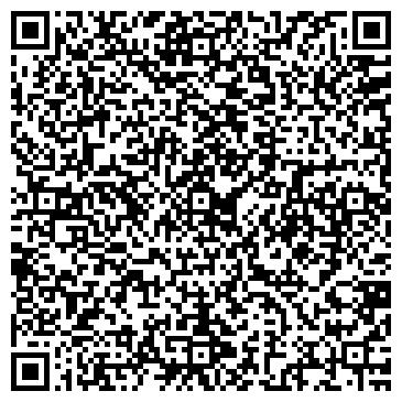 QR-код с контактной информацией организации KGM KZ (КейДжиЭм КейЗэт), ТОО