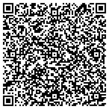 QR-код с контактной информацией организации KazConstruction 12 (КазКонструкшион), ТОО